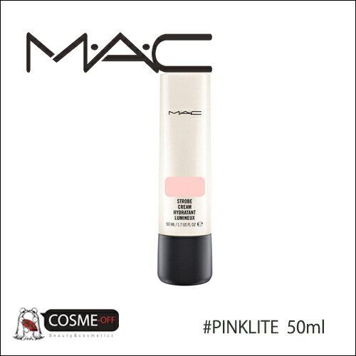 MAC /マック ストロボクリーム #ピンクライト 50ml(S48L01)[並行輸入品]