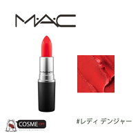 MAC/マックリップスティック#レディデンジャー(M2LP15)