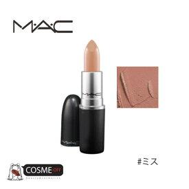 MAC /マック リップスティック #ミス 3g (M3EW46)