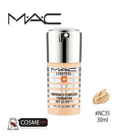 MAC/マック ライトフル C+ ナチュラリー フローレス SPF 35 ファンデーション 30ml #NC35 (S52L07)