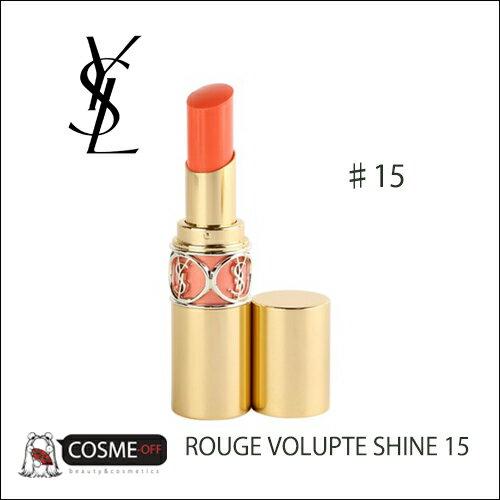 Yves Saint Laurent /イヴサンローラン ルージュ ヴォリュプテ シャイン #15(コライユインテュイティブ) 4.5g (L3744700)