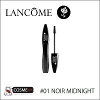LANCOME/ランコムイプノスターウォータープルーフ#01NOIRMIDNIGHT6.5ml