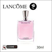 LANCOME/ランコムミラクオードゥパルファン30ml