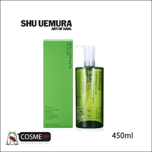 SHU UEMURA/シュウ ウエムラ A/O+P.M.クリアユースラディアントクレンジングオイル 450ml(F6547600)