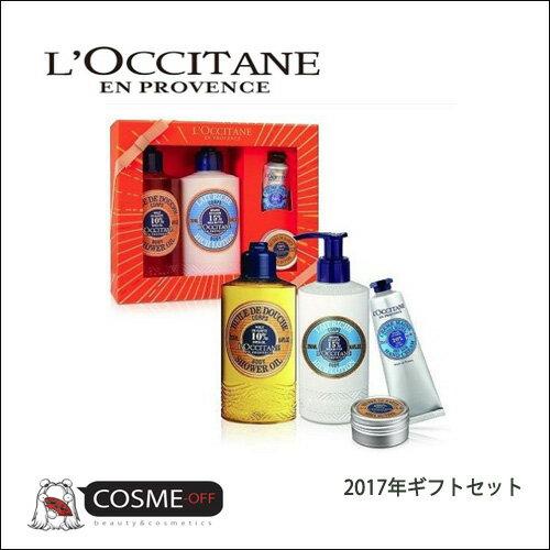 L`OCCITANE/ロクシタン シアバター コレクション 17(HKOCVKIT00173) 2017年 クリスマスコフレ