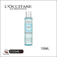 L`OCCITANE/ロクシタンアクアレオティエエッセンスローション150ml(11EH150A18)