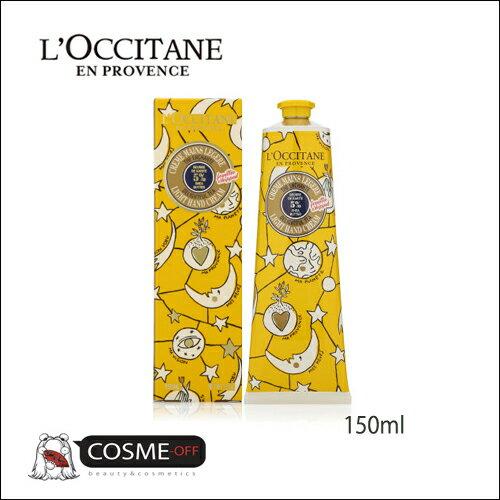 L`OCCITANE/ロクシタン ジョイフルスター スノー シアハンドクリーム ディライトフルティー 150ml (01MF150K18H)