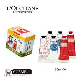 L`OCCITANE/ロクシタン ハンドクリーム 3種セット(シア/ローズ/チェリーブロッサム)30g*6 数量限定 (HKOCVKIT00056)