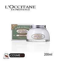 L`OCCITANE/ロクシタンアーモンドミルクコンセントレート200ml(29LC200A14US)