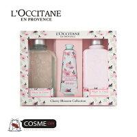 L`OCCITANE/ロクシタンチェリーワンダーランドコレクション(HKOCVKIT00309)
