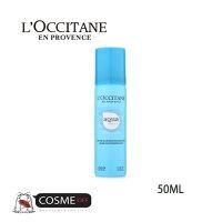 L`OCCITANE/ロクシタンアクアレオティエハイドレーションミスト50ml(I1BH050A18)