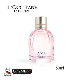 L`OCCITANE/ロクシタン ローズ オードトワレ 50ml (24ET050R18)