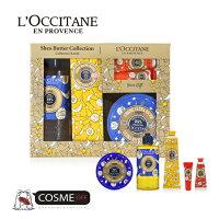 L`OCCITANE/ロクシタンホリデーシアボディコレクション(HKOCVKIT00255)
