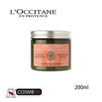 L`OCCITANE/ロクシタンファイブハーブスリペアリングヘアマスク200ml(17MC200G17)