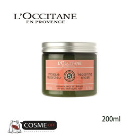 L`OCCITANE/ロクシタン ファイブハーブス リペアリング ヘアマスク 200ml (17MC200G17,17MC200G18)