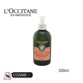 L`OCCITANE/ロクシタン ファイブハーブス リペアリング シャンプー 500ml (17SH500G18)