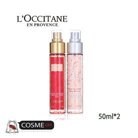 L`OCCITANE/ロクシタン ローズ チェリー フェース ミスト デュオ 50ml*2 (HKOCVKIT00013)