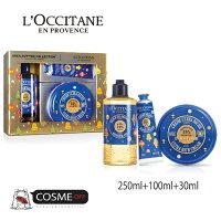 L`OCCITANE/ロクシタンホリデーシアバターコレクション(HKOCVKIT00383)
