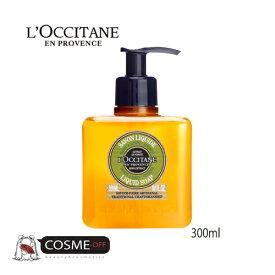 L`OCCITANE/ロクシタン シア リキッドハンドソープ ヴァーベナ 300ml (01SL300VE20)