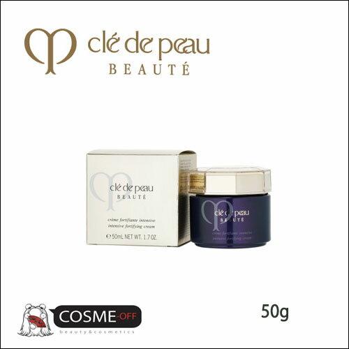 CLE DE PEAU BEAUTE/クレ・ド・ポーボーテ クレームアンタンシヴ (夜用) 50g(11835) 正規輸入品
