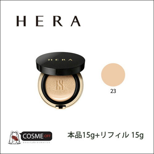 HERA/ヘラ ブラック クッション SPF34 PA++ ♯23号 ベージュ(111071196)
