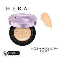 HERA/ヘラUVミストクッションカバーSPF50+・PA+++♯C23ベージュカバー(111072831)