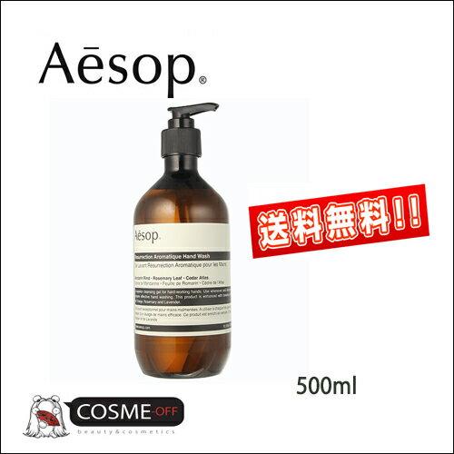 AESOP/イソップ レスレクション ハンドウォッシュ 500ml (B500BT13RF)[並行輸入品]