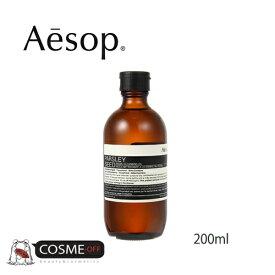 AESOP/イソップ パセリシード フェイシャル クレンジングオイル 200ml (ask39,10B200SK39)