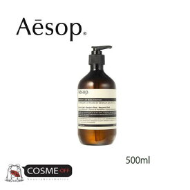 AESOP/イソップ ボディクレンザー 11 500ml (B500BT11RF)[並行輸入品]