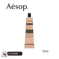 AESOP/イソップレスレクションハンドバーム75ml(10B75BM06)