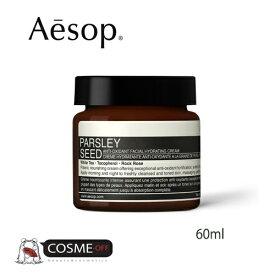 AESOP/イソップ フェイシャル ハイドレーティング クリーム 54 60ml (ASK54)