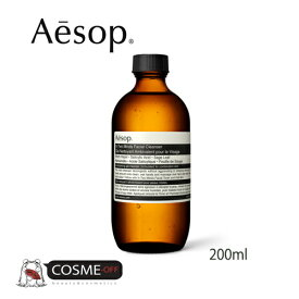 AESOP/イソップ トゥーマインズ フェイシャル クレンザー 200ml (ASK61)