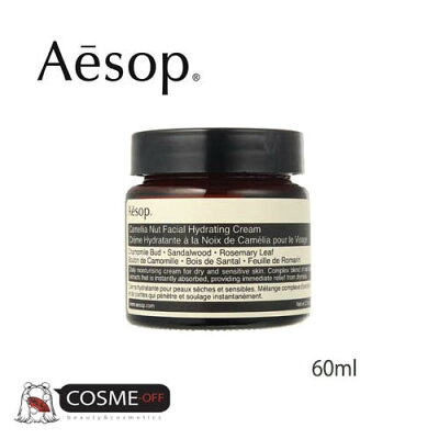 AESOP/イソップカミリアフェイシャルクリーム60ml(B60SK11,10B60SK11)