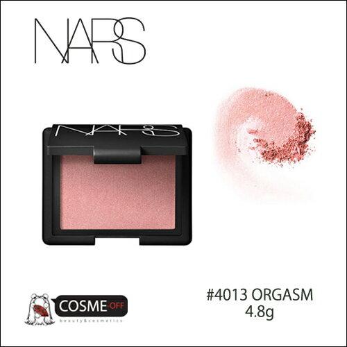 NARS/ナーズ ブラッシュ #4013 ORGASM 4.8g (4013)