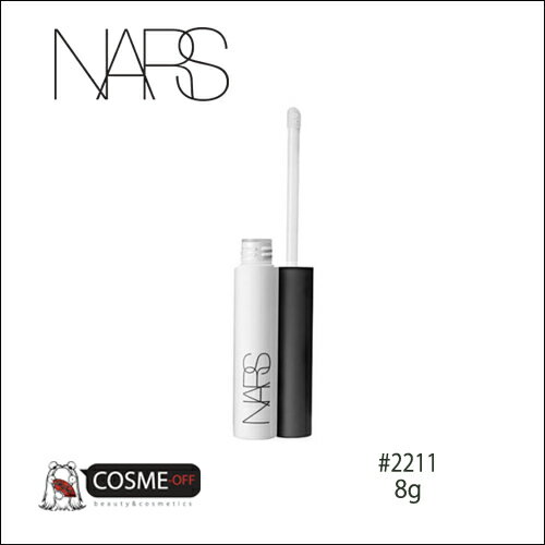 NARS/ナーズ スマッジプルーフ アイシャドーベース #2211 8g (2211)