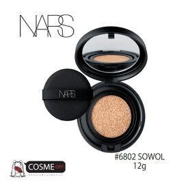 NARS/ナーズ アクアティック グロー クッション コンパクト レフィル #6802 SOWOL 12g (6802)