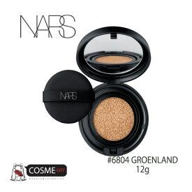 NARS/ナーズ アクアティック グロー クッション コンパクト レフィル #6804 GROENLAND 12g (6804)