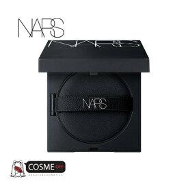 NARS/ナーズ ナチュラルラディアント ロングウェア クッションファンデーション ケース (5883)