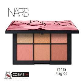 NARS/ナーズ オーバーラスト チークパレット 4.5g×6 (1415)