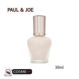 PAUL&JOE/ポール&ジョー ラトゥー エクラ ファンデーション プライマー N 01 30ml (APAAVR01)