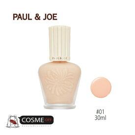 PAUL&JOE/ポール&ジョープロテクティング ファンデーション プライマー SPF50+/PA++++ #01 30ml (APAAVW01) NEW