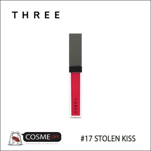 THREE/スリー シマリングリップジャム #17 STOLEN KISS 7g(T2M238)