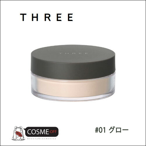 THREE/スリー アルティメイトダイアフェネス ルースパウダー #01 グロー (T2M052)
