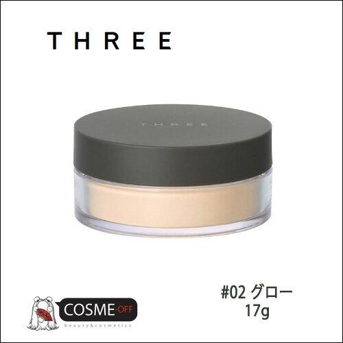 THREE/スリー アルティメイトダイアフェネス ルースパウダー #02 グロー (T2M053)