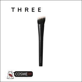 THREE/スリー ファンデーション ブラシ ケース付 (T4T024)
