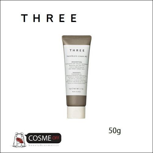 THREE/スリー ハンド&アーム クリーム AC R 50g (T3Y1GM)