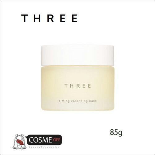 THREE / スリー エミング クレンジングバーム 85g (T1M410)