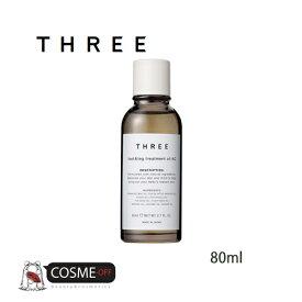 THREE/スリー フット&レッグ トリートメント オイル AC R 80ml (T3Y1GL)