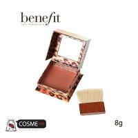 BENEFIT/ベネフィットコラリスタ8.0g(IB160)