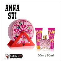 ANNASUI/アナスイGSHOLロマンチカ(81254255)